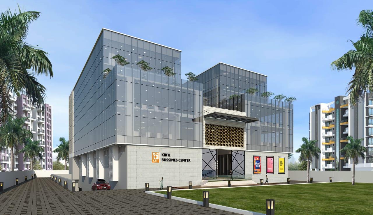 Kirti Business Center